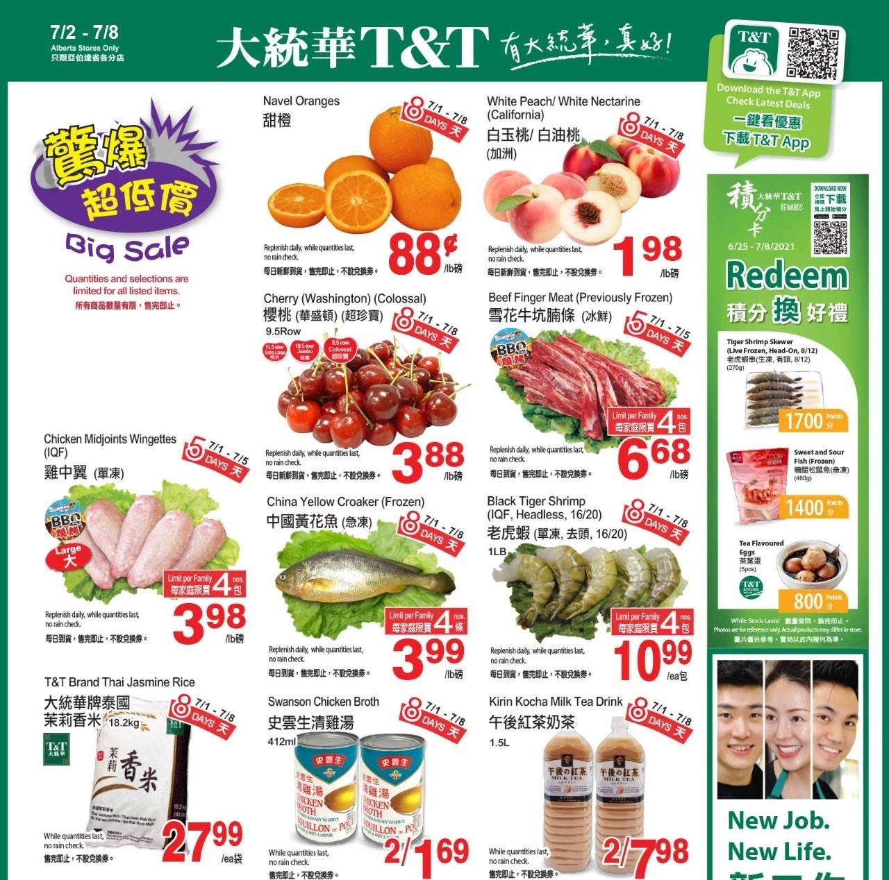 TNT Supermarket AB Flyer   Jul 2