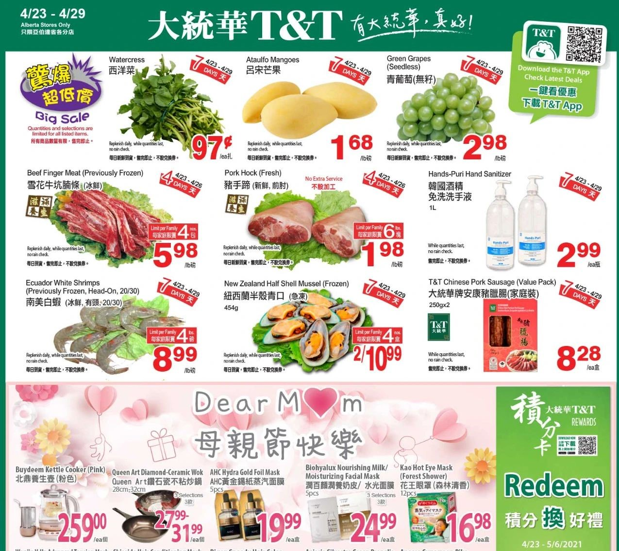 TNT Supermarket Flyer Apr 23