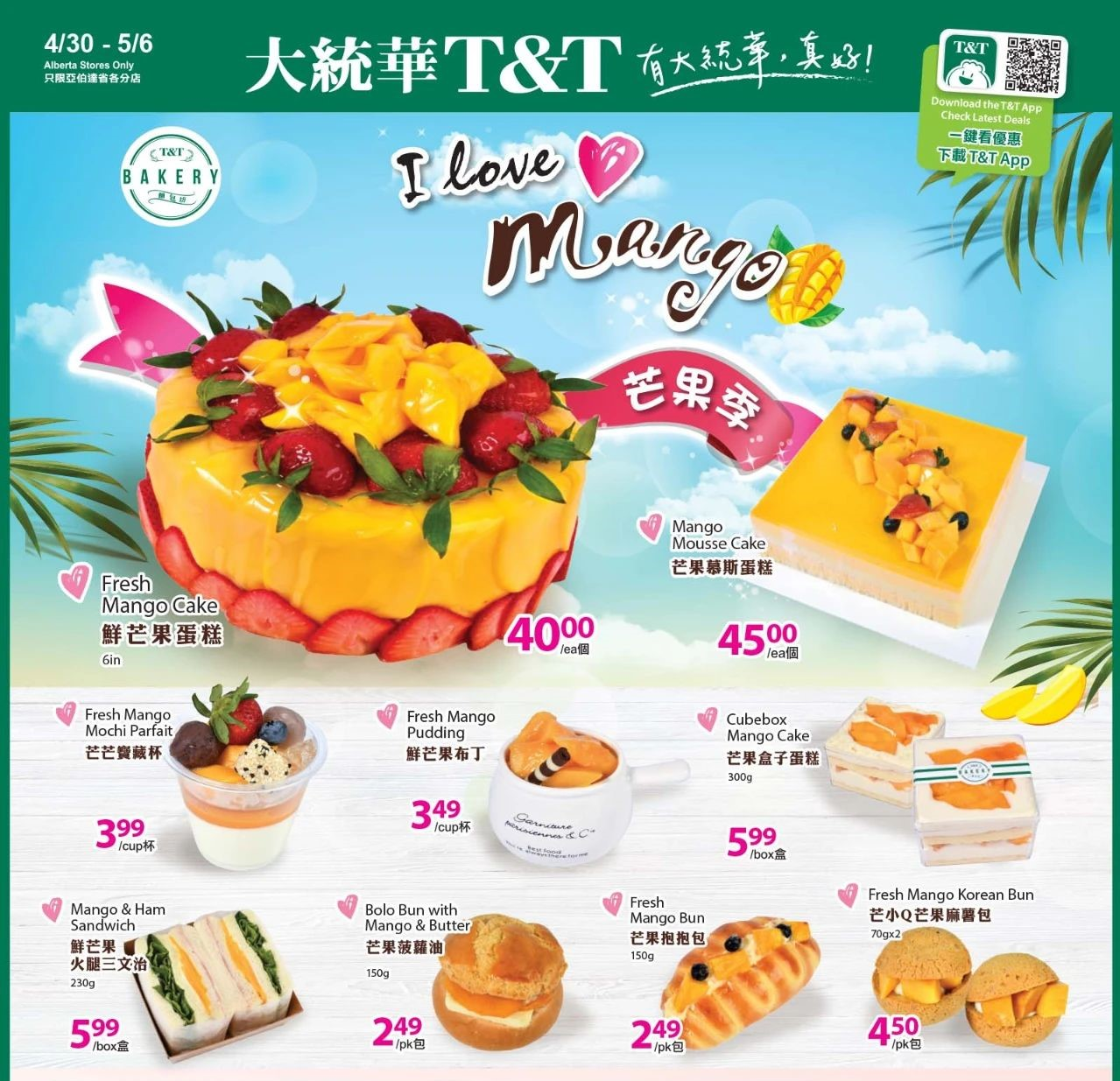 TNT Supermarket AB Flyer Apr 30