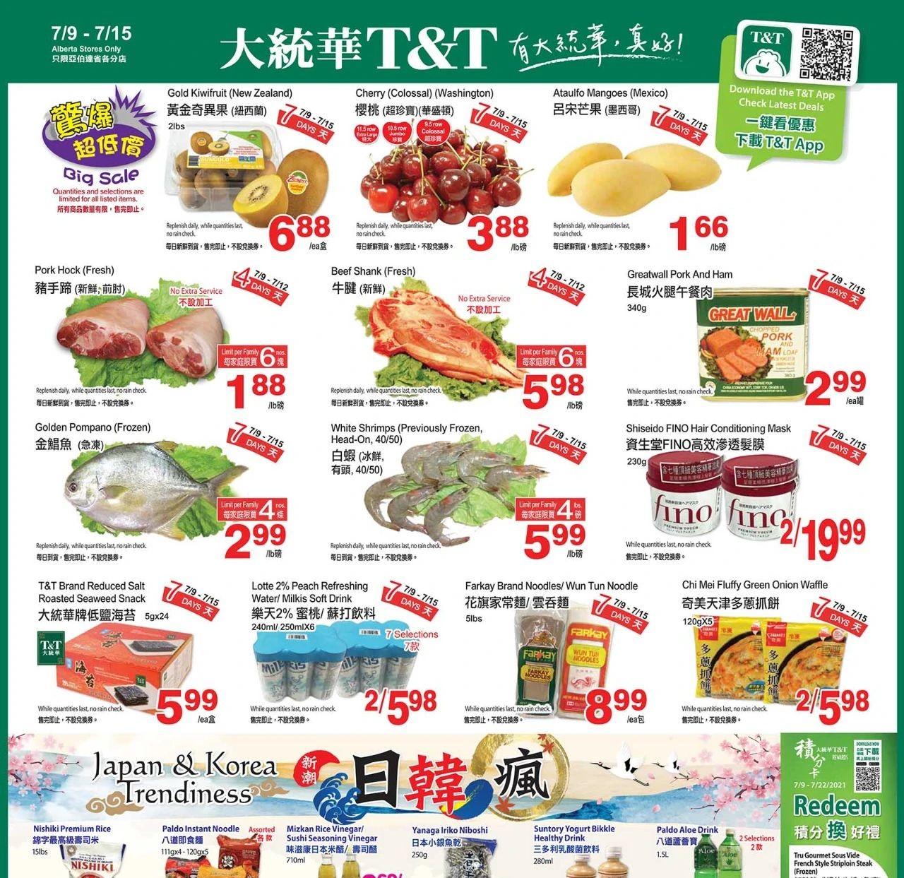 TNT Supermarket AB Flyer   Jul 9