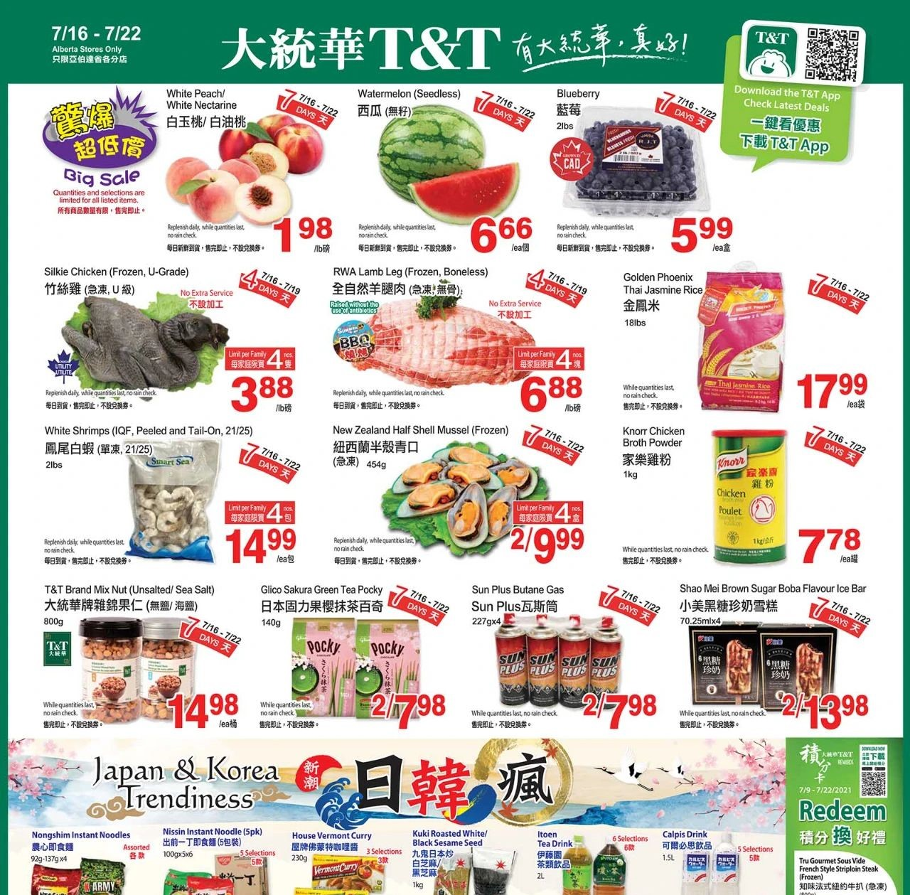 TNT Supermarket AB Flyer   Jul 16