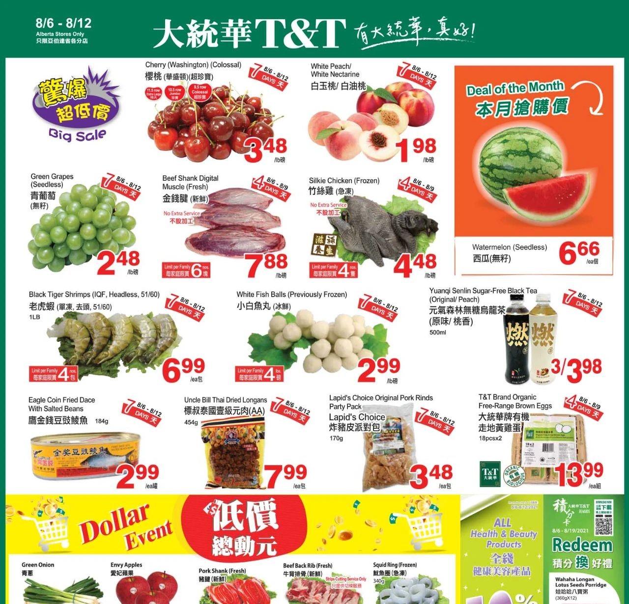 TNT Supermarket AB Flyer   Aug 6