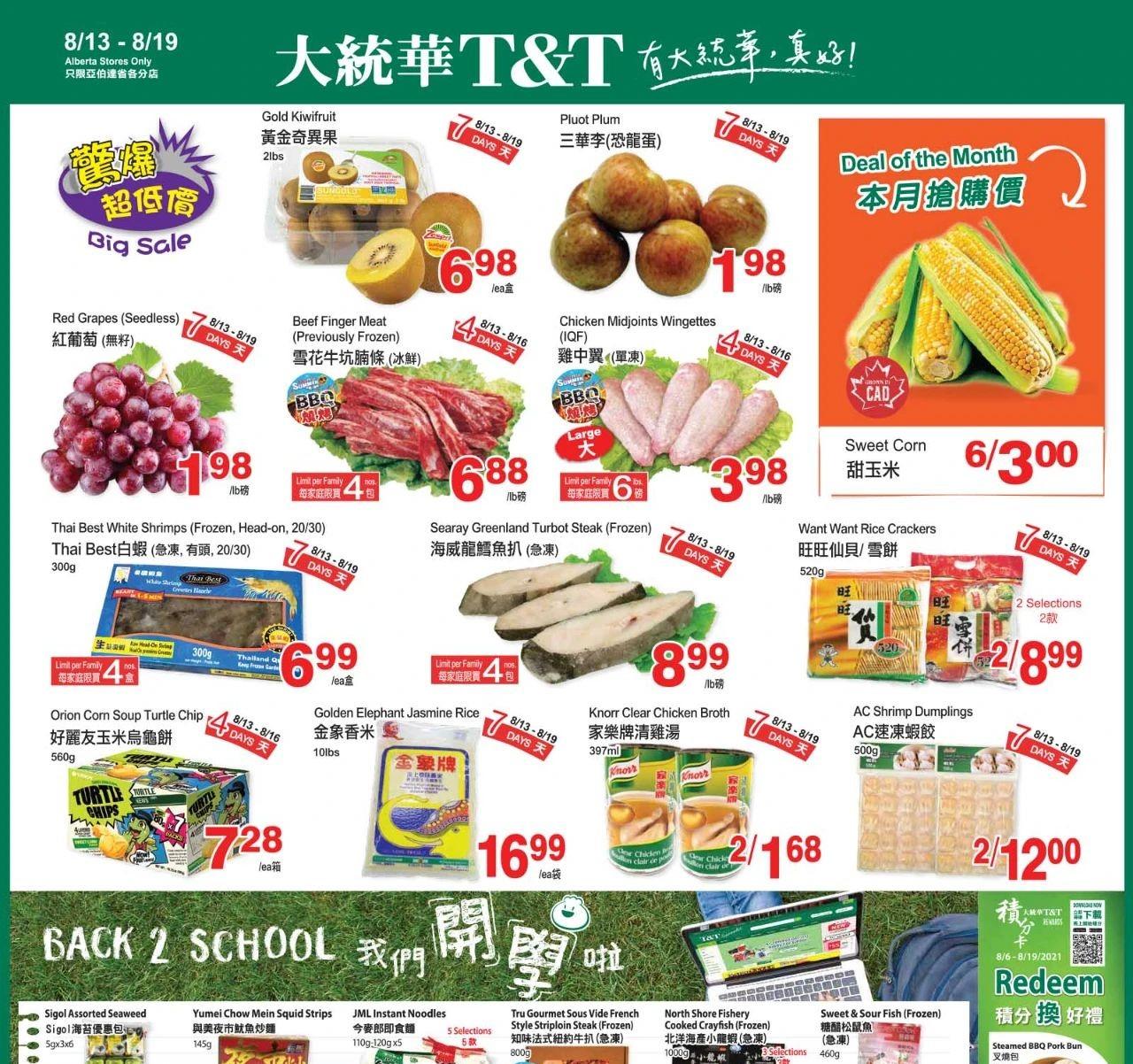 TNT Supermarket AB Flyer   Aug 13