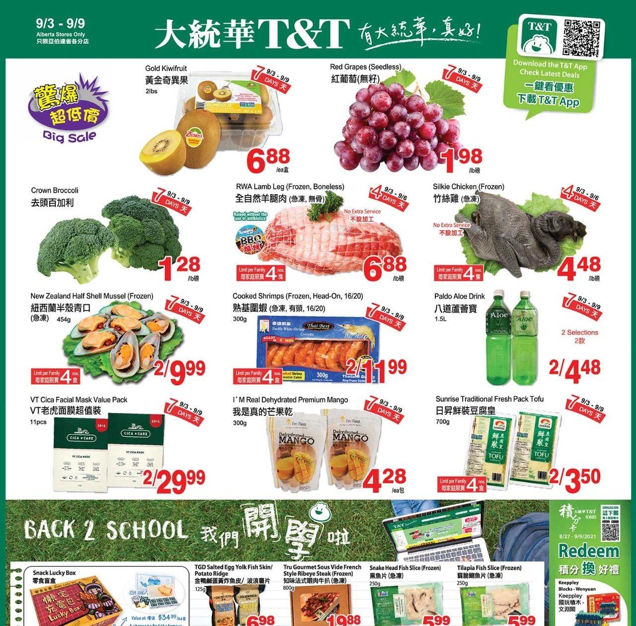 TNT Supermarket AB Flyer   Sep 3
