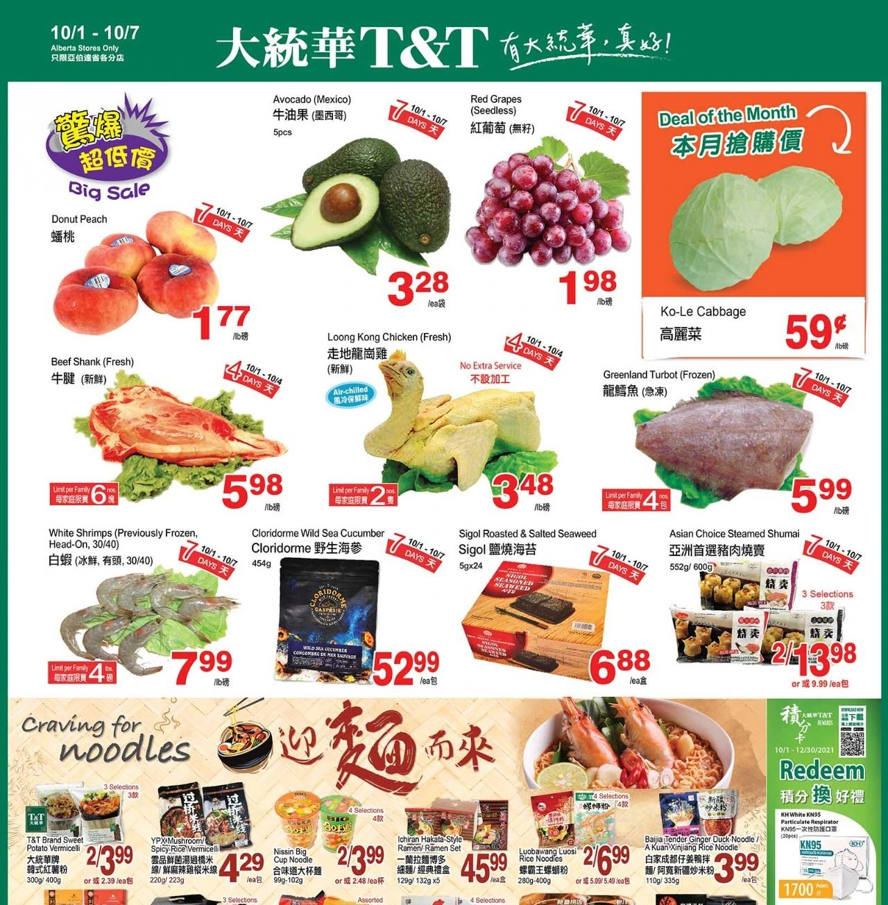 TNT Supermarket AB Flyer | Oct 1