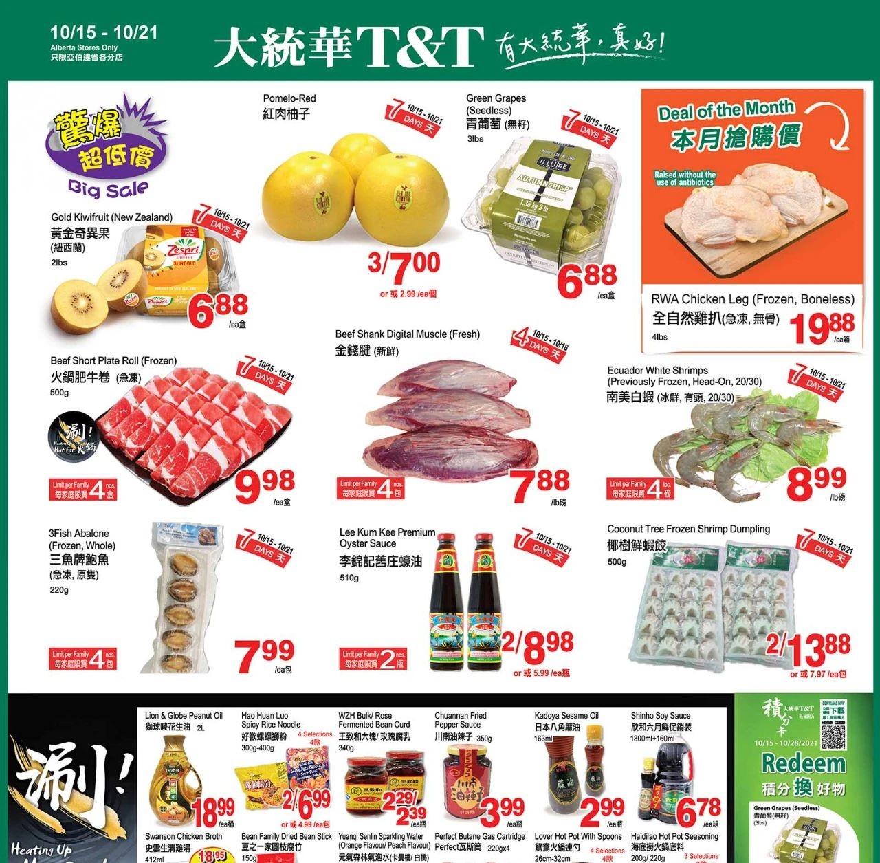 TNT Supermarket AB Flyer | Oct 15