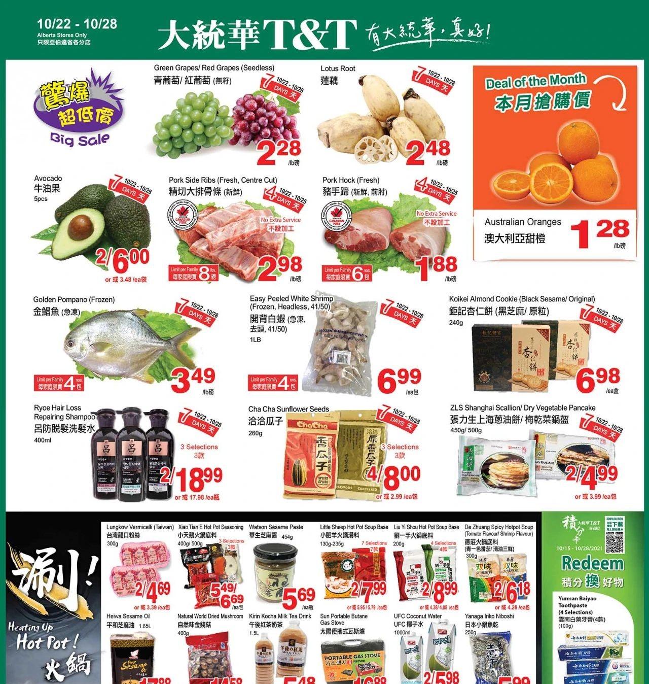 TNT Supermarket AB Flyer | Oct 22