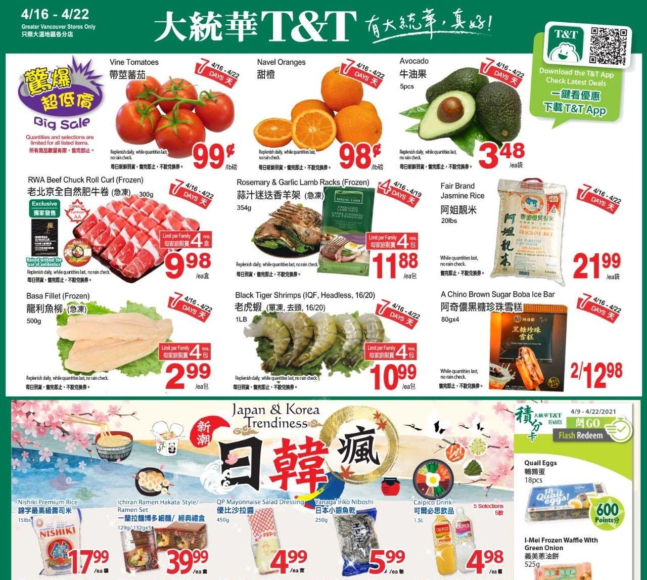 TNT  Supermarket Flyer Apr 16