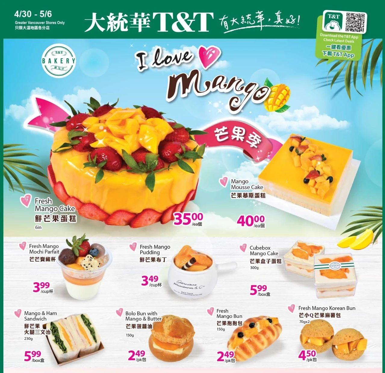 TNT Supermarket BC Flyer Apr 30