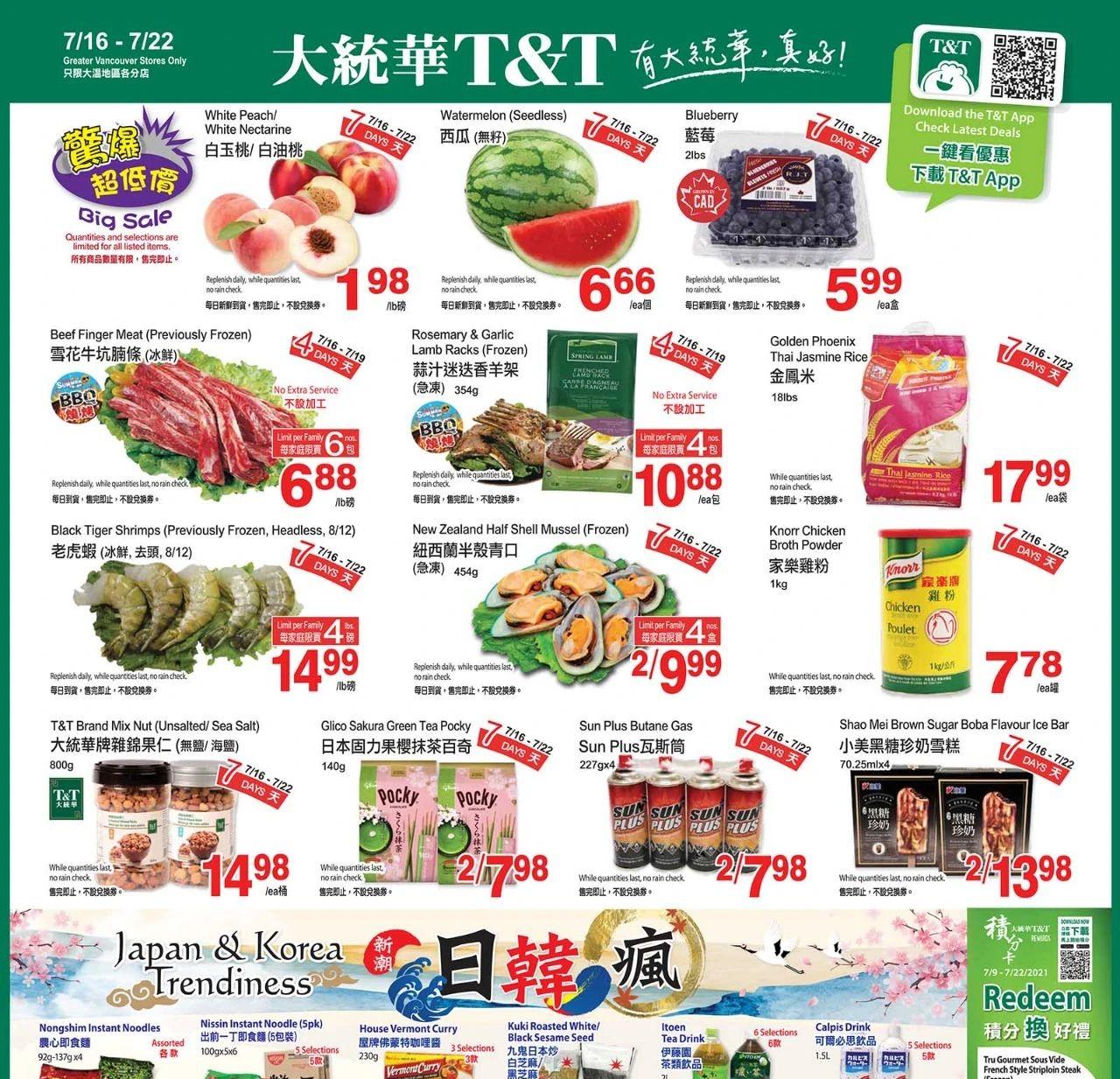 TNT Supermarket BC Flyer | Jul 16