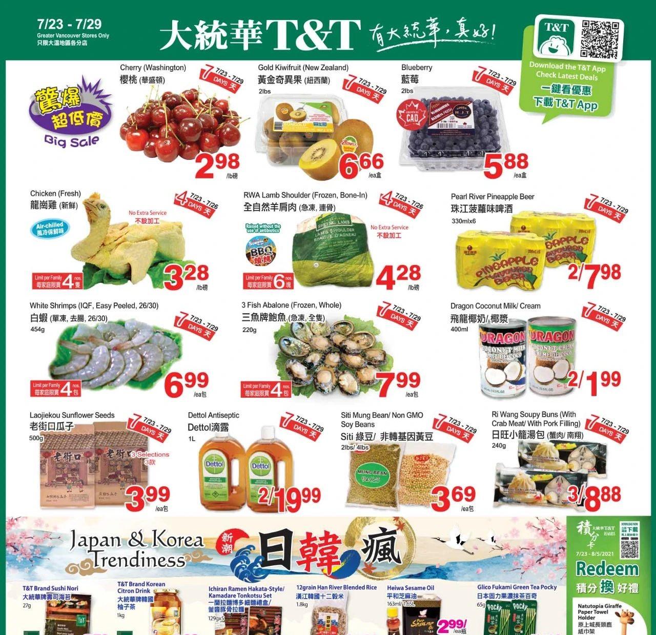 TNT Supermarket BC Flyer | Jul 23