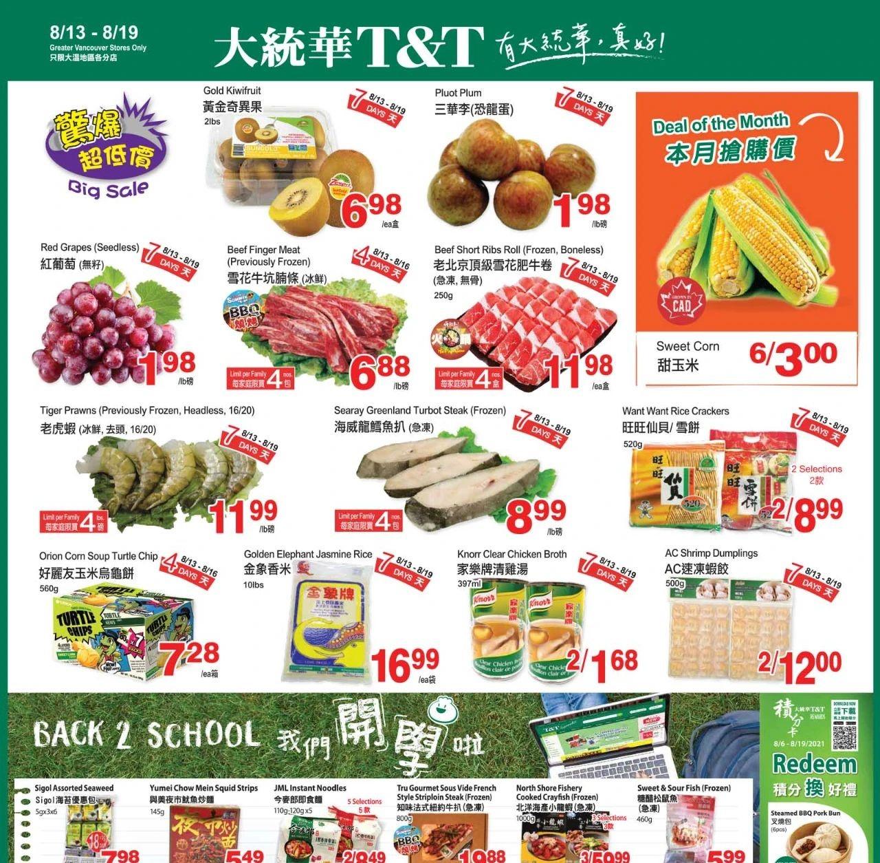 TNT Supermarket BC Flyer | Aug 13
