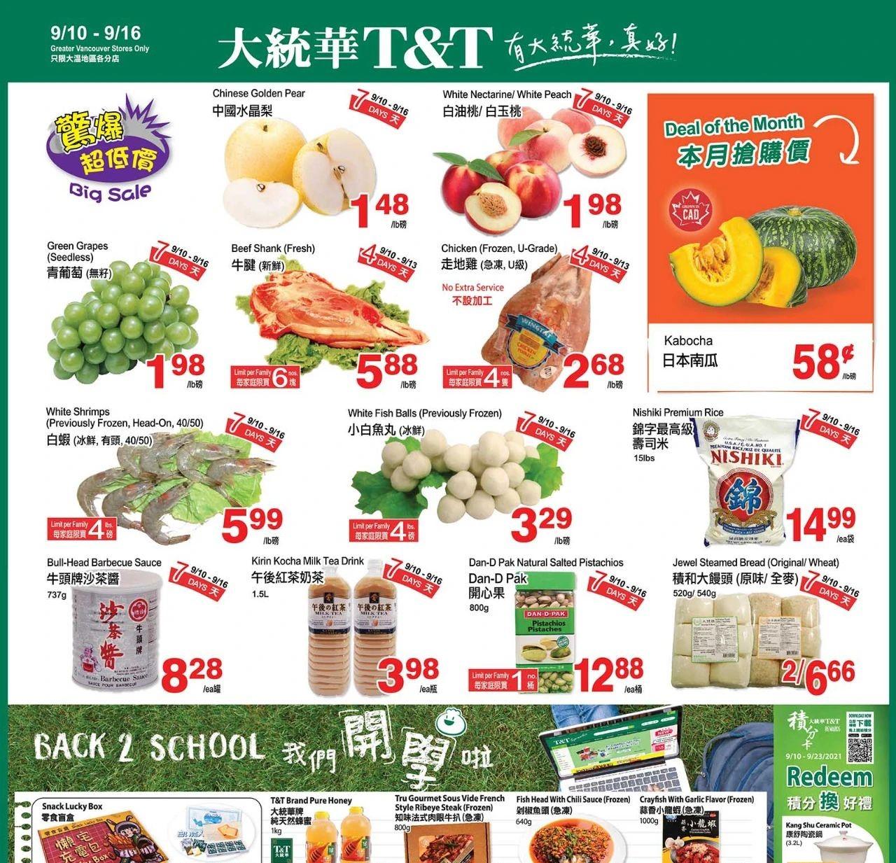 TNT Supermarket AB Flyer | Sep 10