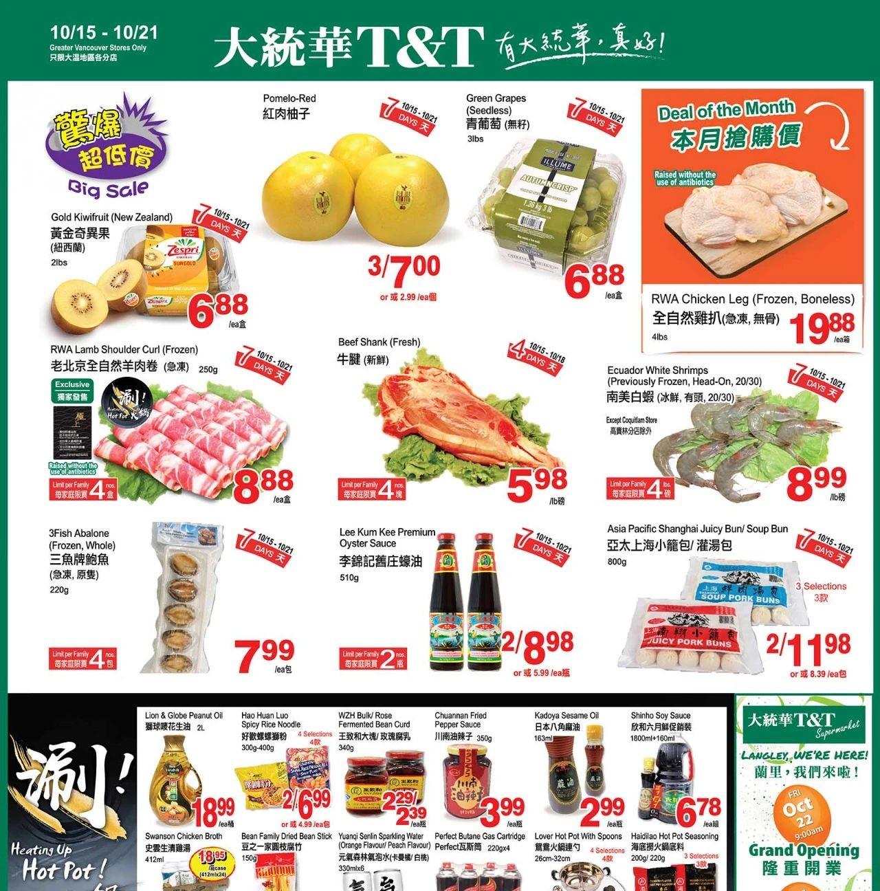 TNT Supermarket BC Flyer | Oct 15