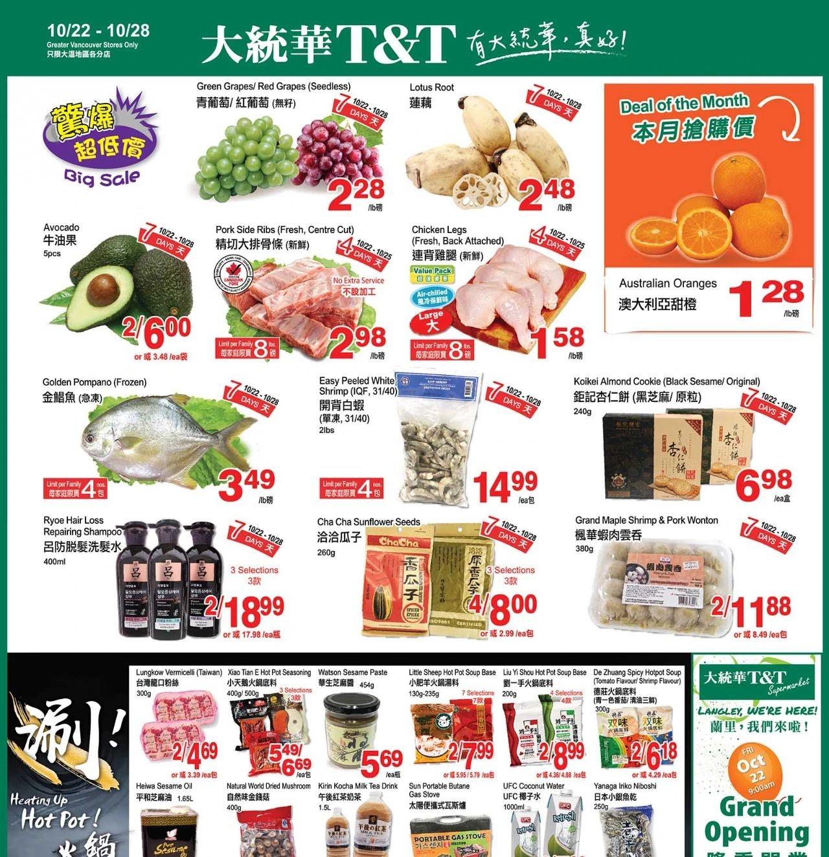 TNT Supermarket BC Flyer | Oct 22