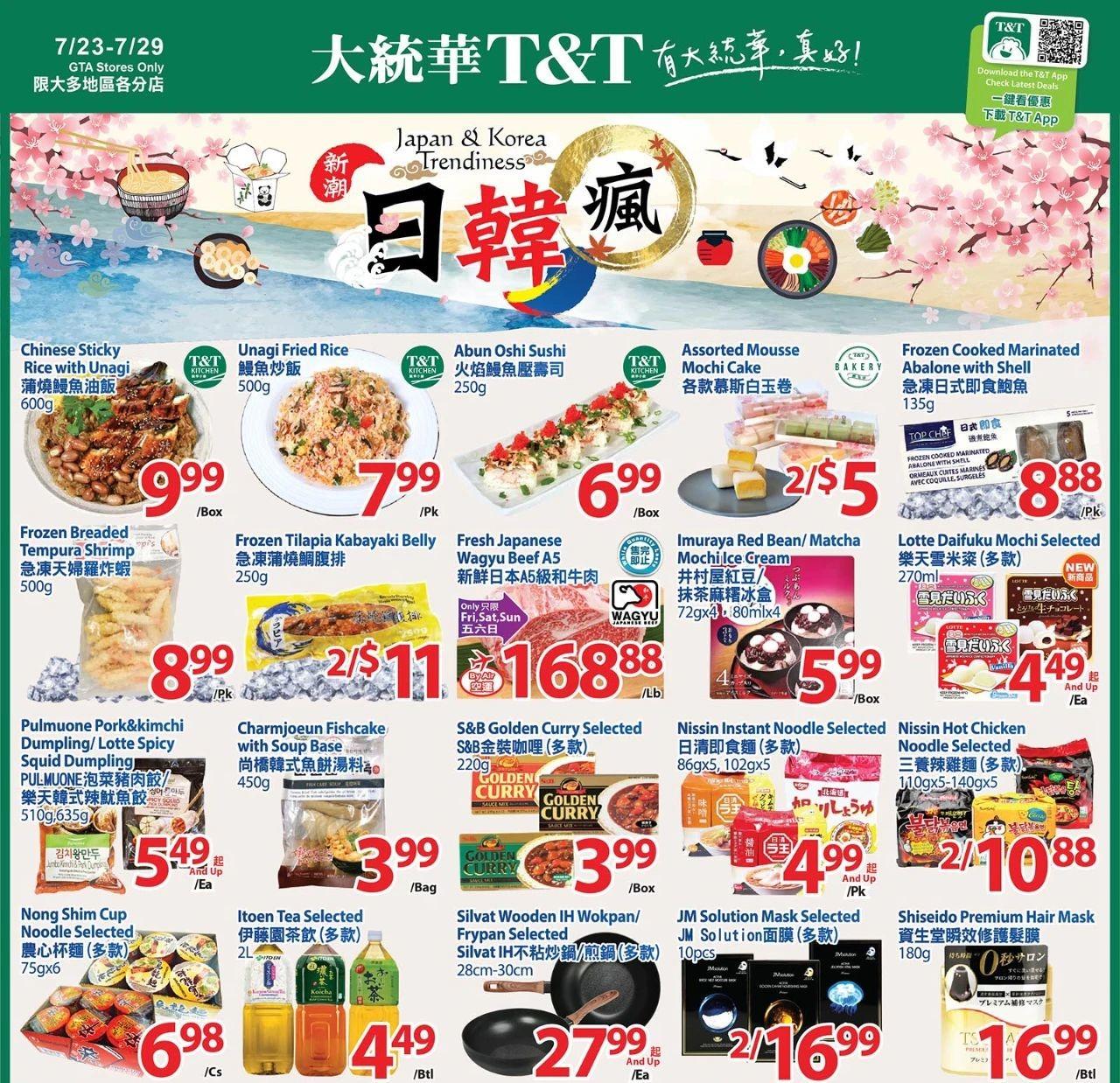 TNT Supermarket GTA Flyer   Jul 23