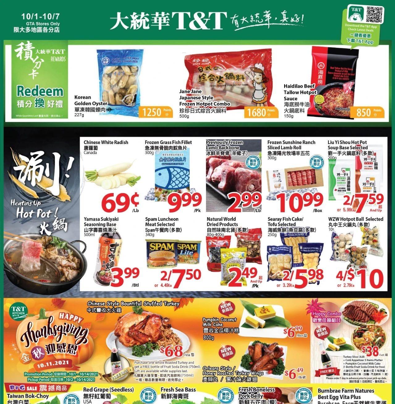 TNT Supermarket GTA Flyer   Oct 1