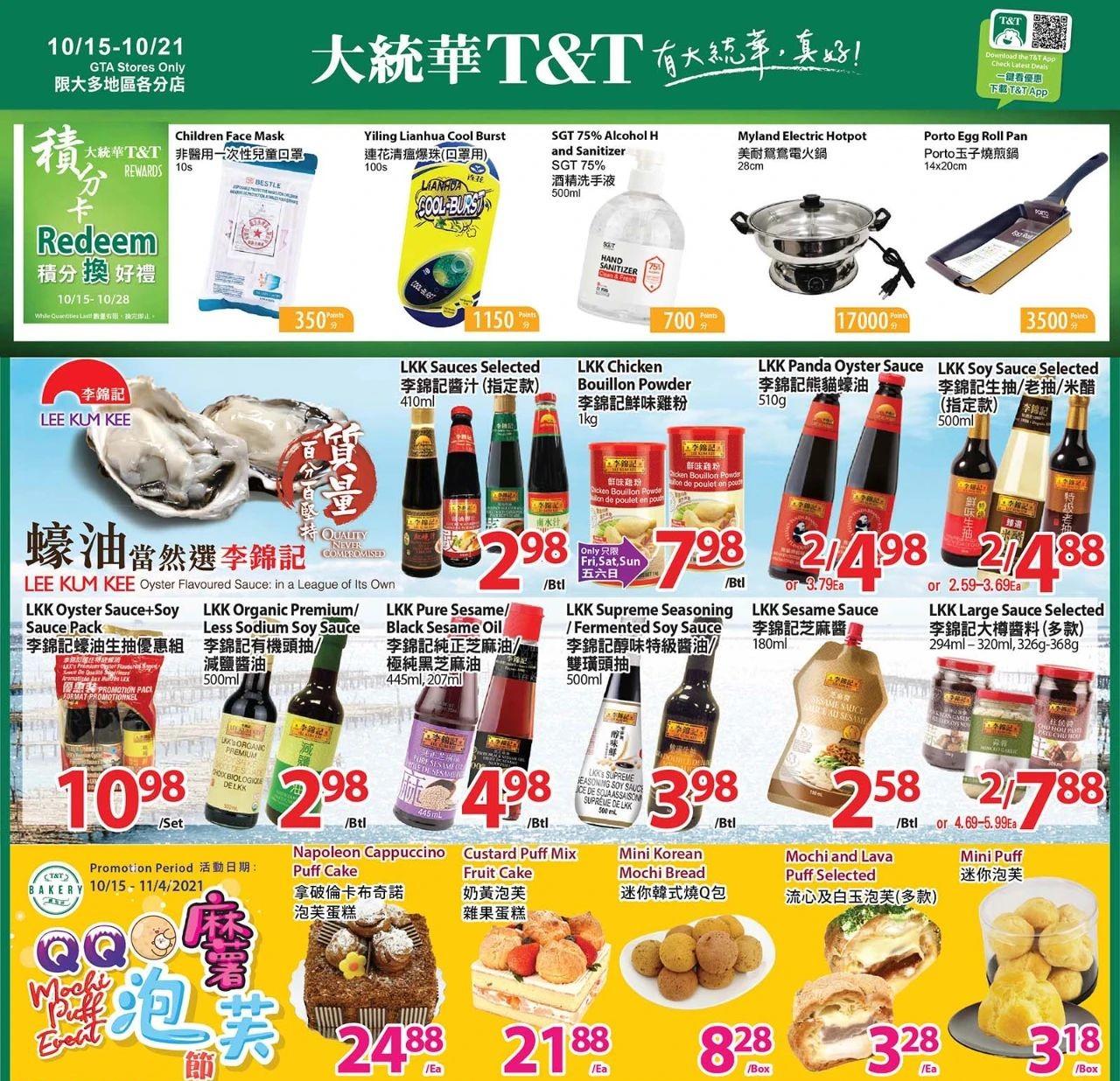 TNT Supermarket GTA Flyer   Oct 15