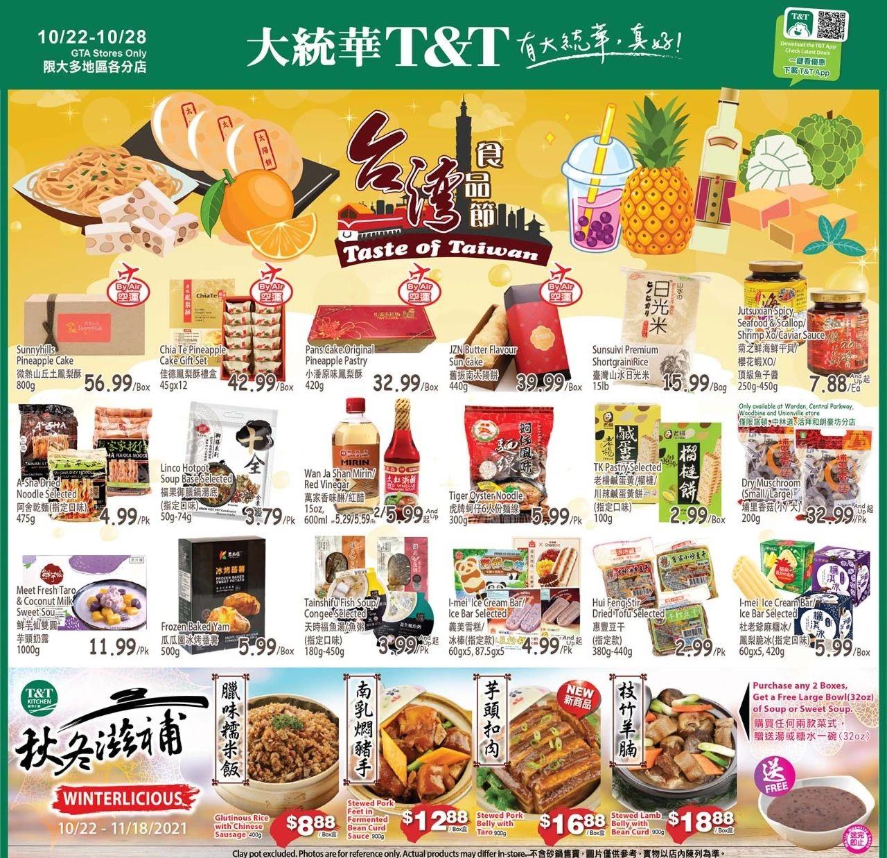 TNT Supermarket GTA Flyer   Oct 22