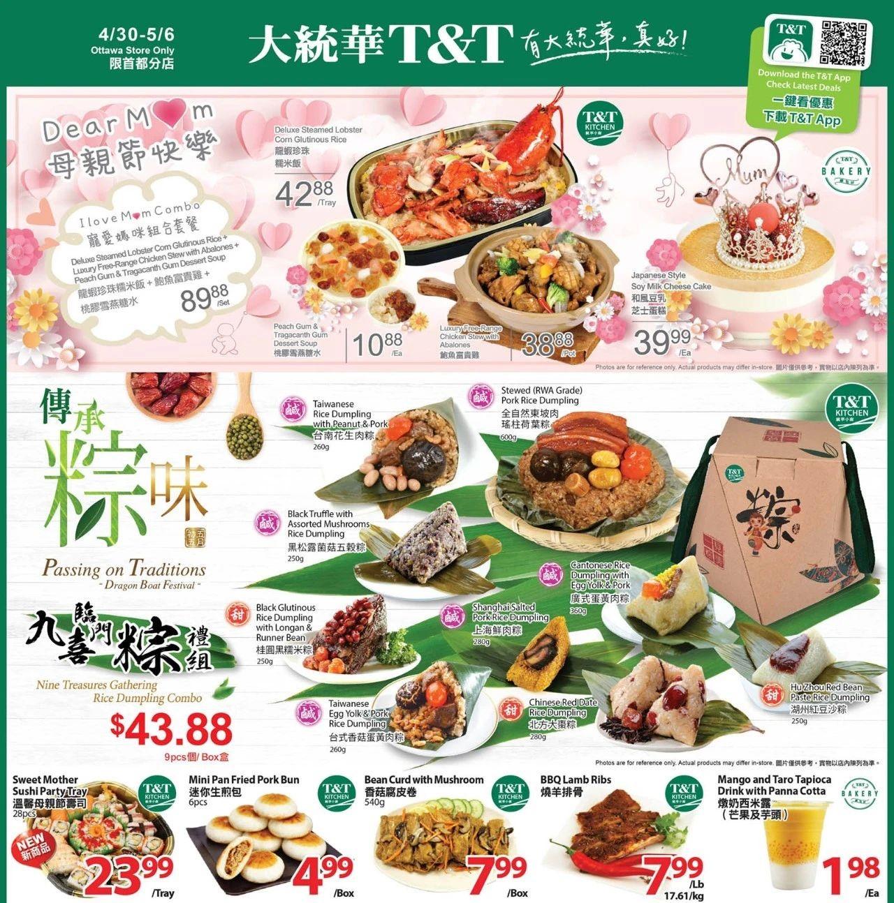 TNT Supermarket Ottawa  Flyer Apr 30