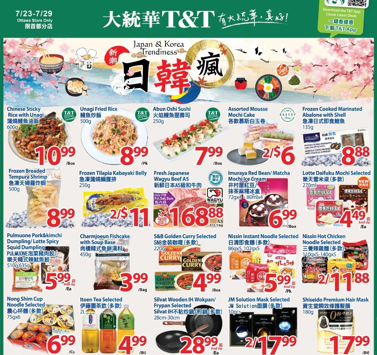 TNT Supermarket Ottawa Flyer   Jul 23