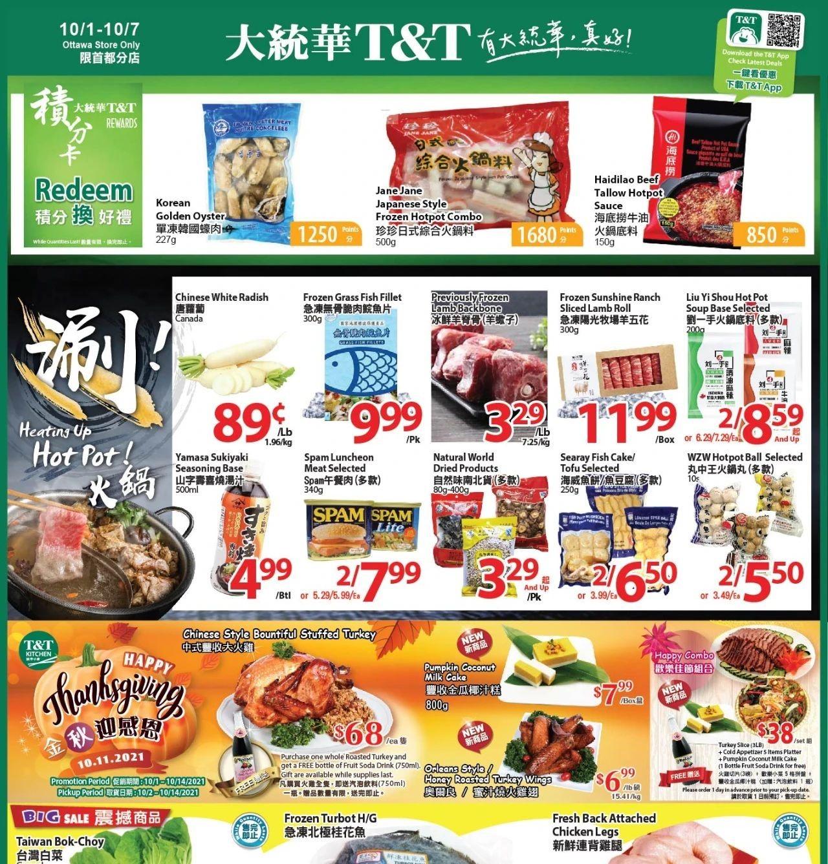 TNT Supermarket Ottawa Flyer   Oct 1