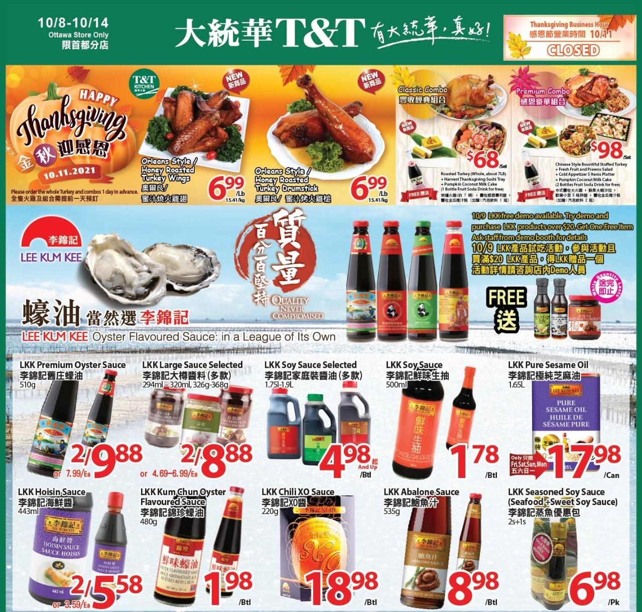 TNT Supermarket GTA Flyer | Oct 8
