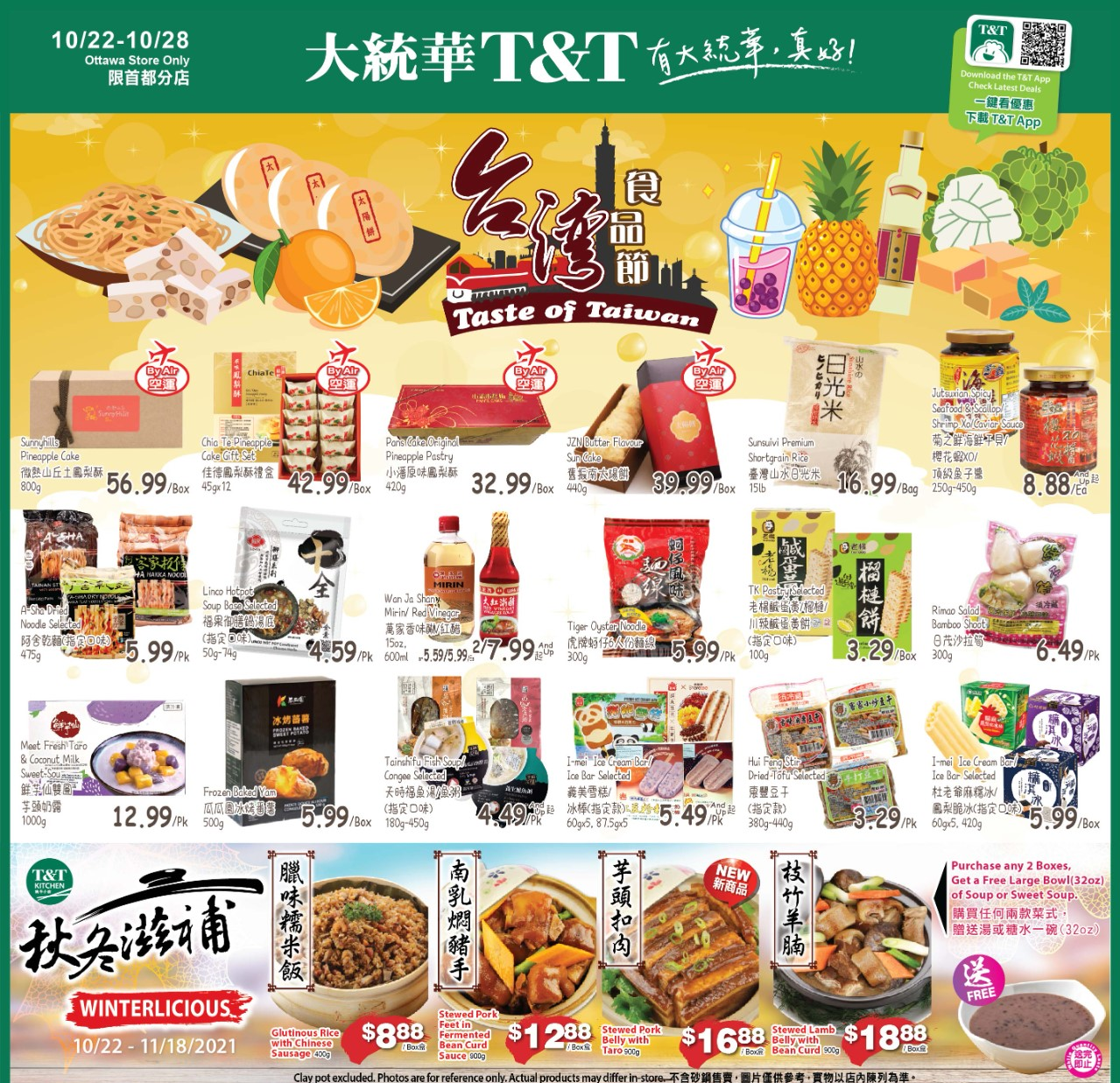 TNT Supermarket Ottawa Flyer   Oct 22