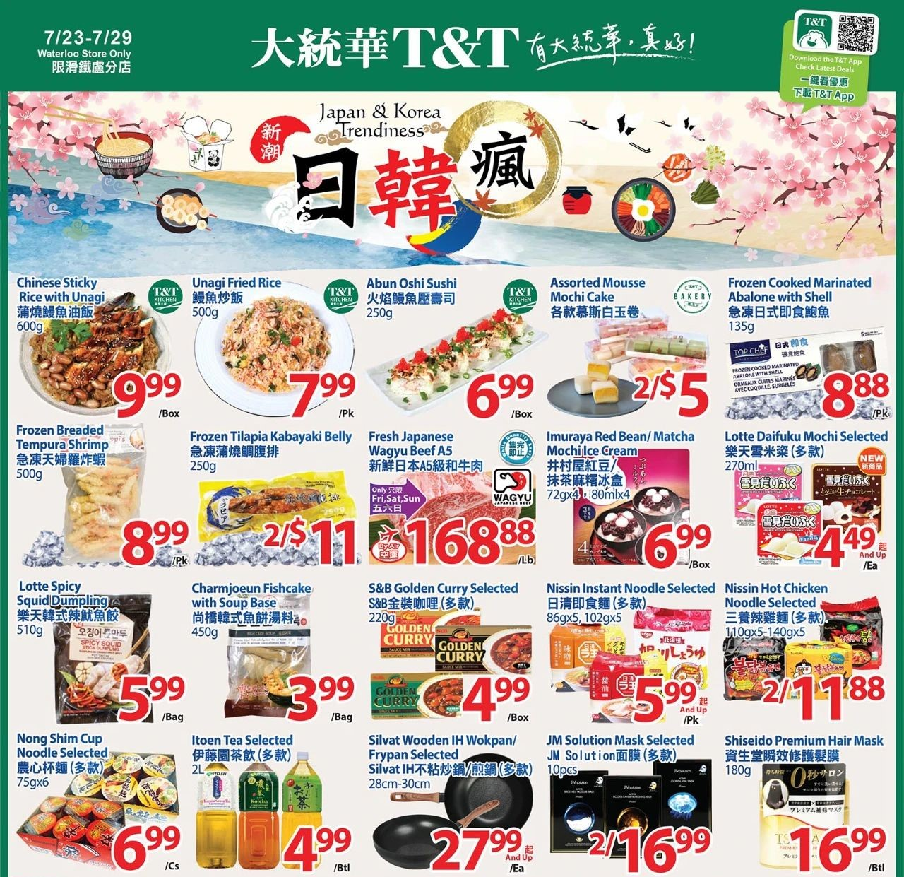 TNT Supermarket Waterloo Flyer   Jul 23