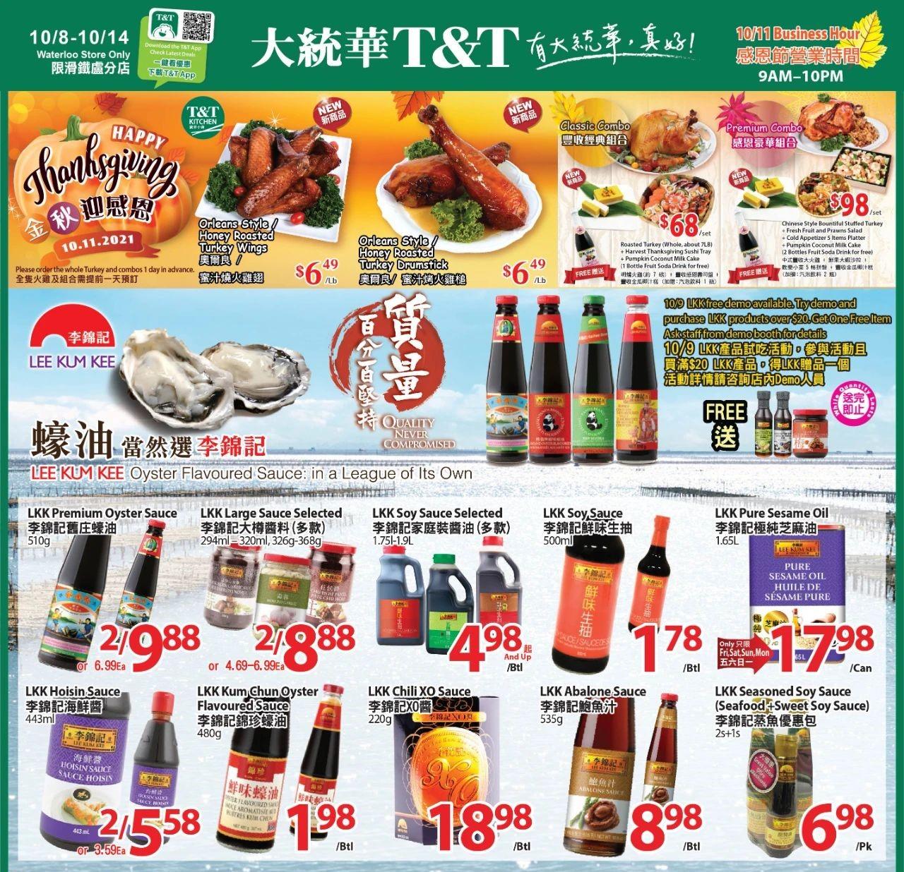 TNT Supermarket Ottawa Flyer | Oct 8