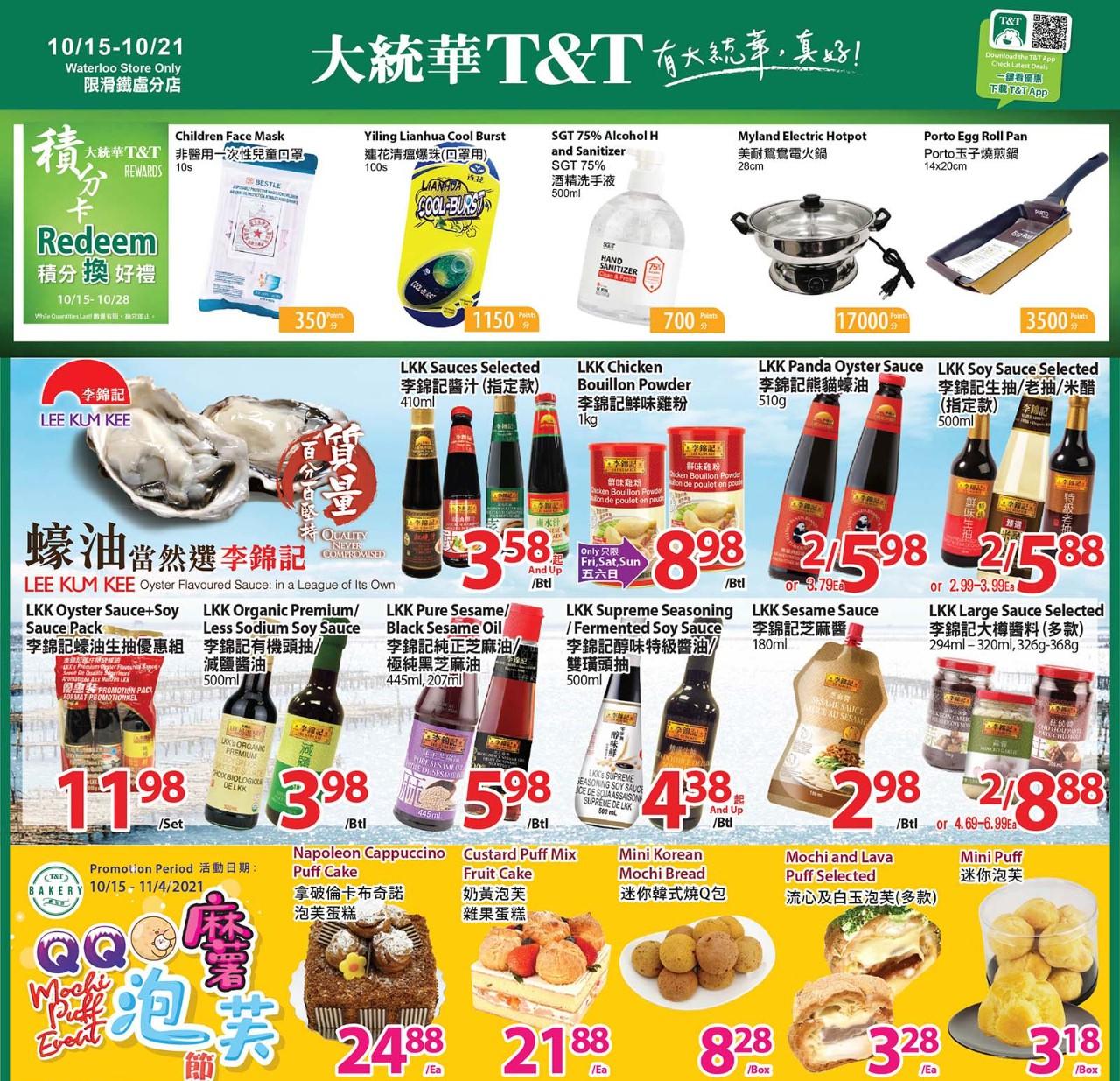 TNT Supermarket Waterloo Flyer   Oct 15