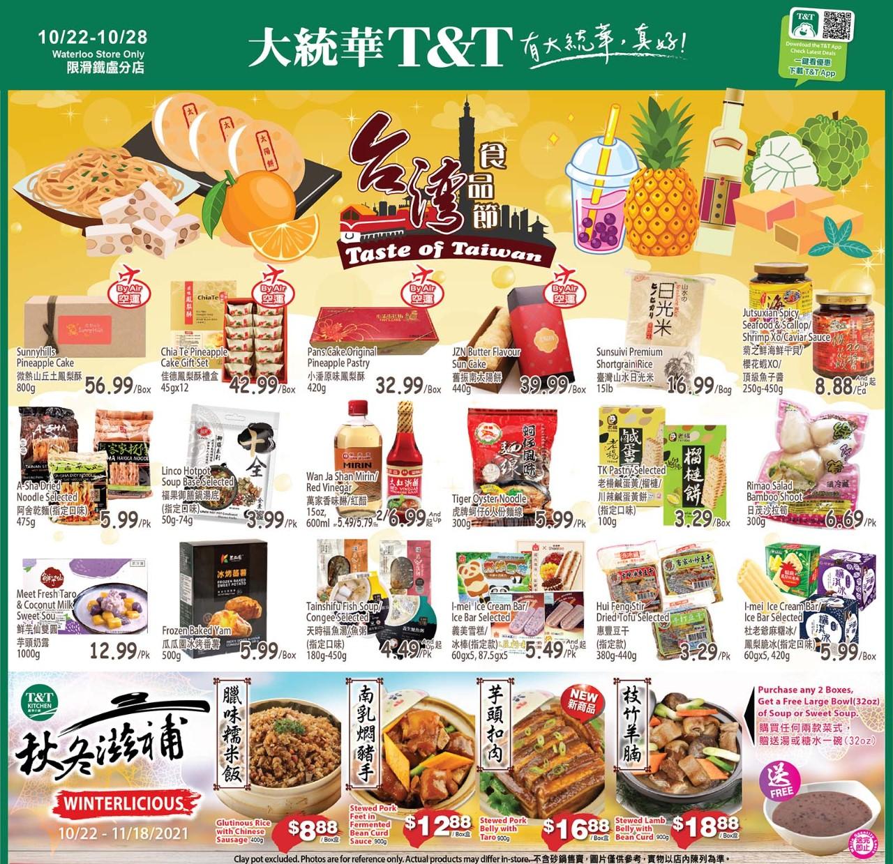 TNT Supermarket Waterloo Flyer   Oct 22