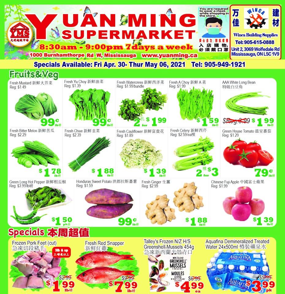 Yuan Ming Supermarket Flyer Apr 30