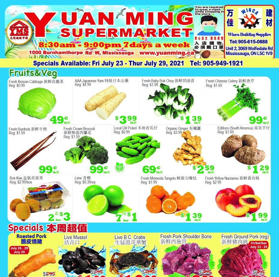 Yuan Ming Supermarket Flyer   Jul 23
